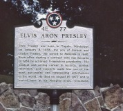Elvis Home, Memphis