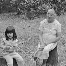 Nene & Grandma